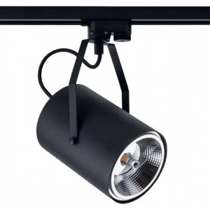 Lampa PROFILE BIT PLUS 1pł BL